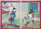 Hiroshige-III-The-True-Story-of-Harkada-Okina-ihl-cat-516-my-print-web